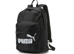 Puma: Rucksack bei Ebay für 13,99 Euro frei Haus