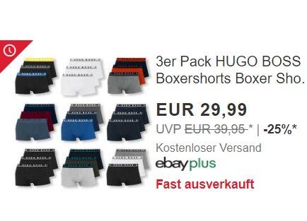 Hugo Boss: Dreierpack Boxershorts für 29,99 Euro frei Haus