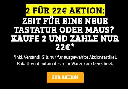 Dealclub: Tastaturen oder Mäuse von Donzo im Doppelpack für 22 Euro