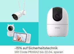 Ebay: 15 Prozent Rabatt auf Sicherheitskameras und Wildkameras