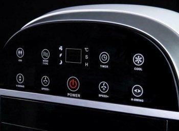 Ebay: Verdunstungskühler zum Bestpreis von 99,90 Euro frei Haus