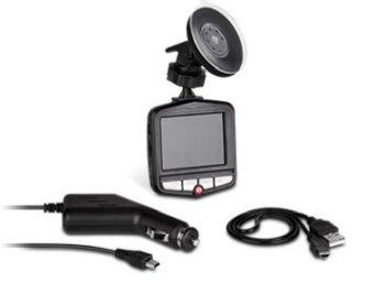 Druckerzubehoer.de: Dashcam mit Bewegungserkennung für 9,97 Euro