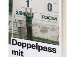 """Gratis: Buch """"Doppelpass mit Russland"""" zur Fußball-WM frei Haus"""