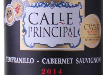 Weinvorteil: Weinpaket mit zwölf prämierten Weinen für unter 30 Euro frei Haus