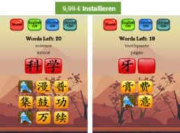 Gratis: Learn Mandarin HSK 4 Hero bei Google Play für 0 Euro