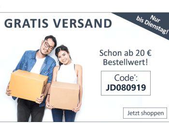 Jeans Direct: Gratis-Versand ab 20 Euro Warenwert
