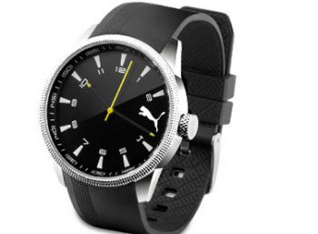 Herren-Armbanduhr & zwei Geschenke für 13,96 Euro frei Haus