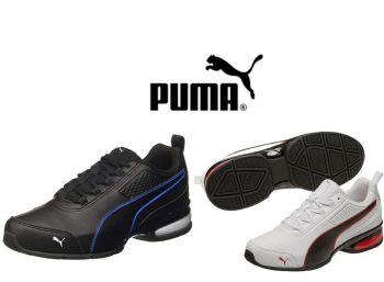 Puma: Sneaker bei Ebay für 29,95 Euro frei Haus